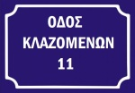 odos (7)