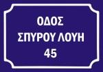 odos (8)